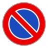 Cartello stradale divieto di sosta